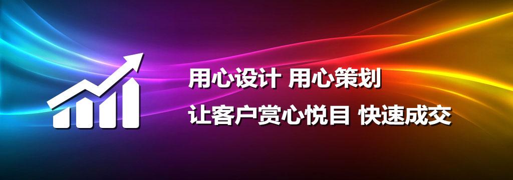 优质三明seo优化网络推广服务商