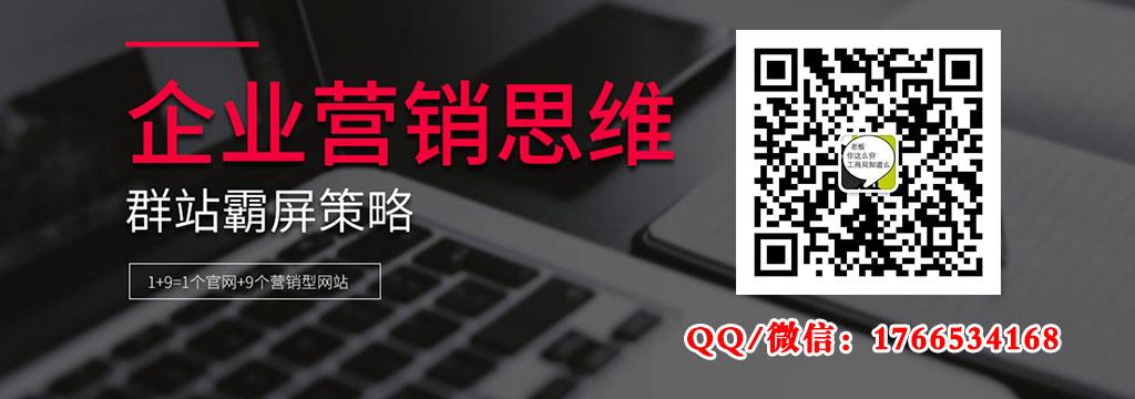 三明营销型网站建设首选合作伙伴